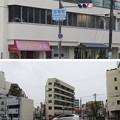 Photos: 真田丸北西空堀推定地(大阪市天王寺区)
