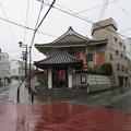 Photos: どんどろ大師 善福寺(天王寺区)