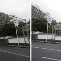 一心寺(大阪市天王寺区)