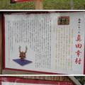 Photos: 茶臼山・茶臼山古墳(大阪市天王寺区)