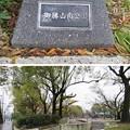 岡山砦・徳川秀忠本陣跡(御勝山古墳。大阪市生野区)御勝山南公園