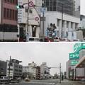 Photos: 木津砦(大阪市西成区)出城交差点