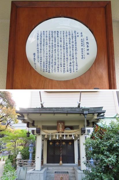 坐摩神社(いかすり。大阪市中央区)陶器神社