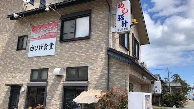 白ひげ食堂(高島市)