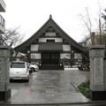 金峰山高林寺(文京区向丘)