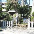 泰叡山瀧泉寺 目黒不動尊(目黒区)本居長世の碑
