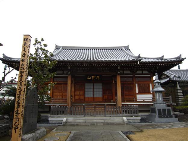 牛宝山明王院最勝寺 目黄不動尊(江戸川区)