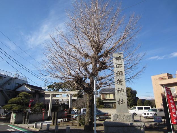 半田稲荷神社(葛飾区)