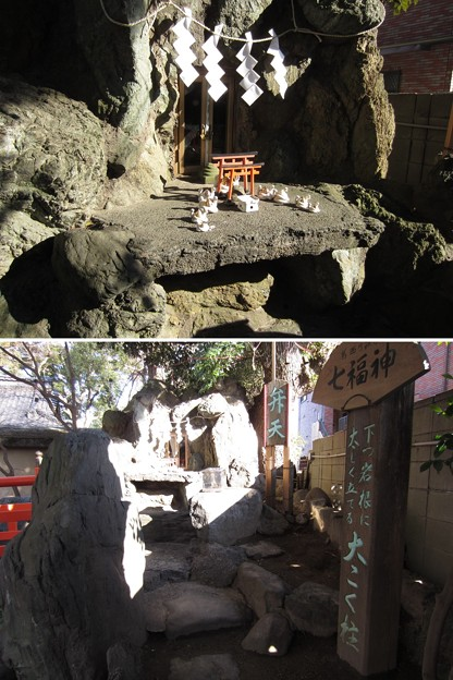 葛西神社(葛飾区)厳島社