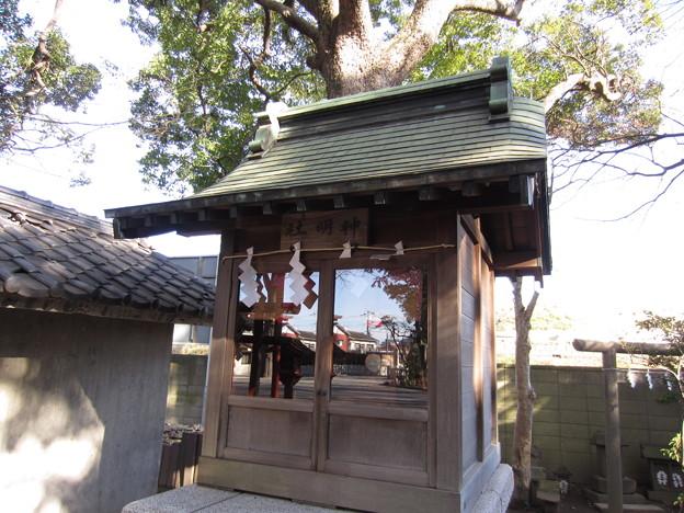 葛西神社(葛飾区)伊勢神宮