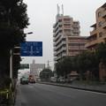 Photos: 葛西城(葛飾区青戸)(((((((((((っ・ω・)っ ブーン