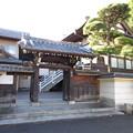 霊泉院(渋谷区広尾)