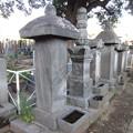 Photos: 祥雲寺(広尾5丁目)曲直瀬玄朔墓