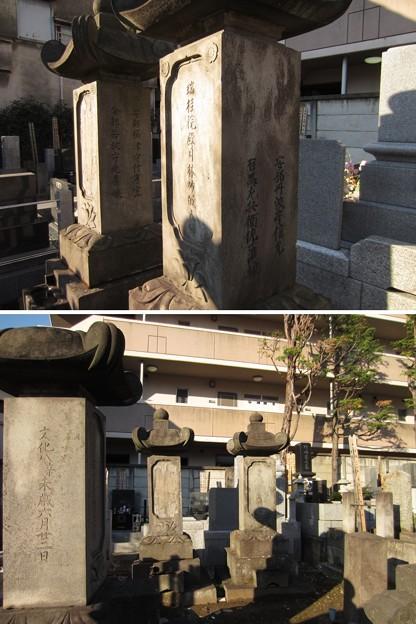 祥雲寺(広尾5丁目)岡部藩安部家(あんべ)墓所