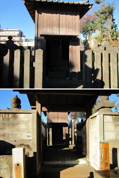 祥雲寺(広尾5丁目)黒田長政墓