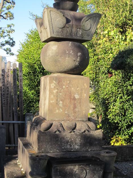 祥雲寺(広尾5丁目)越前松平近栄墓