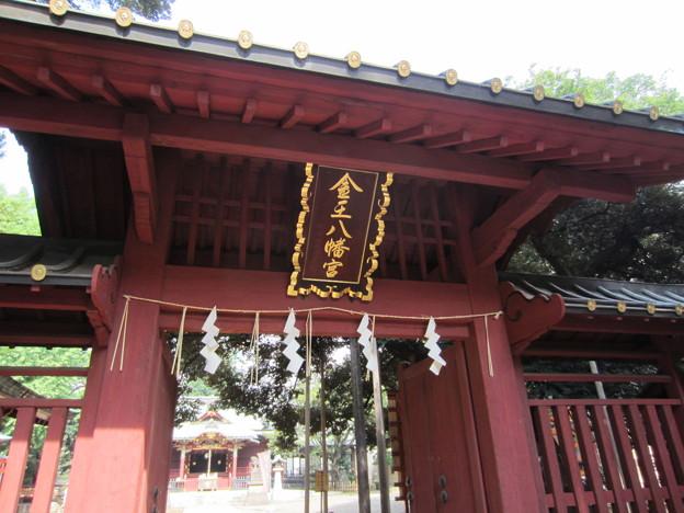 金王八幡宮神門/渋谷城(渋谷区渋谷)