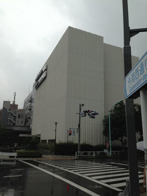 千駄ヶ谷町 お仲だんご(渋谷区神宮前2丁目)
