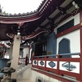 Photos: 仙寿院(千駄ヶ谷2丁目)