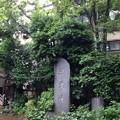 鳩森八幡神社(千駄ヶ谷八幡神社。渋谷区)大東亜戦争戦没者慰霊碑