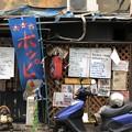 十三屋 北品川店