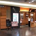 能登前寿司 もりもり寿し 金沢駅前店(石川県)