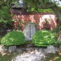 宝円寺(金沢市)前田齊泰公顕彰碑
