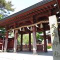 Photos: 尾崎神社(金沢市)神門