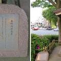 香林坊地蔵尊(金沢市)