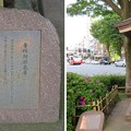 Photos: 香林坊地蔵尊(金沢市)