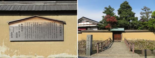 長町武家屋敷跡(金沢市)大野庄用水