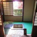 Photos: 長町武家屋敷跡(金沢市)足軽資料館高西家