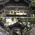 Photos: 尾山神社(金沢市)東神門(金沢城二ノ丸唐門)