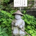 中村神社(金沢市)護身小僧