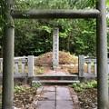 加賀藩前田家墓所(金沢市 野田山墓地)17代前田利建墓