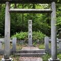 Photos: 加賀藩前田家墓所(金沢市 野田山墓地)累代墓
