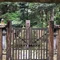 加賀藩前田家墓所(金沢市 野田山墓地)4代光高正室 阿智子墓