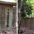 加賀藩前田家墓所(金沢市 野田山墓地)2代前田利長墓