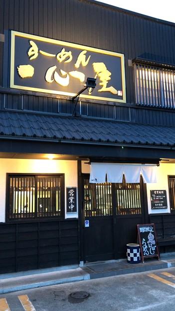 Photos: 一心屋(金沢市)