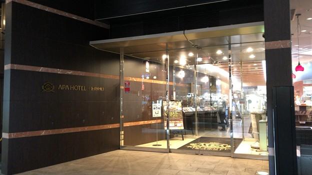 金沢片町温泉(石川県 アパホテル金沢中央)