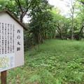 Photos: 大聖寺城(石川県加賀市)西の丸