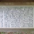 Photos: 大聖寺城(石川県加賀市)