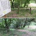 Photos: 大聖寺城(石川県加賀市)虎口