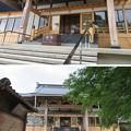 Photos: 真宗大谷派 吉崎別院(東別院。福井県あわら市)(下・左)蓮如堂