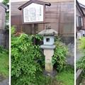 円光寺(坂井市)切支丹灯籠