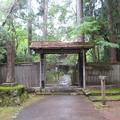 Photos: 白山平泉寺旧境内(勝山市)舊玄成院庭園
