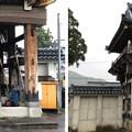 Photos: 光明寺山門(大野城鳩門。大野市)