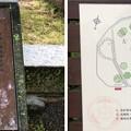 朝倉義景墓所(大野市)