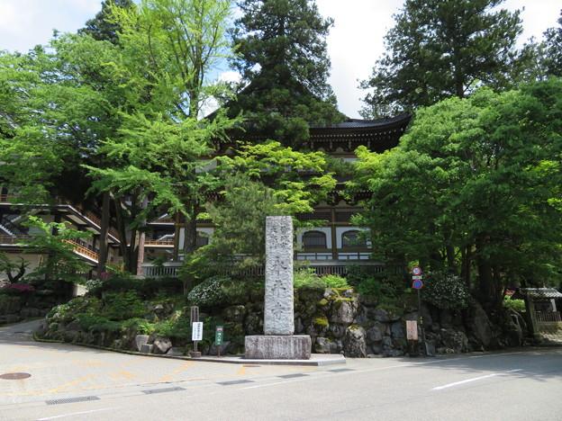 Photos: 永平寺(福井県吉田郡永平寺町)