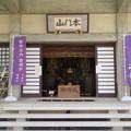 Photos: 顕本法華宗 妙経寺(福井市)